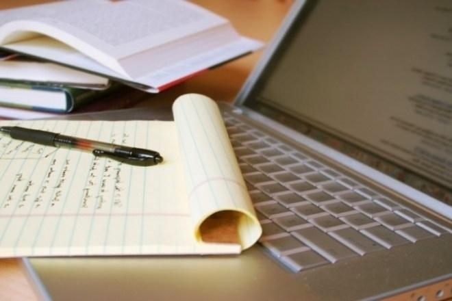 Набор текстаНабор текста<br>Быстро набираю текст вручную (+проверка ошибок)со скана или фотографии, К работе принимается машинный/рукописный текст. Учту ваши пожелания в оформлении. Готовая работа может быть предоставлена в форматах doc или txt . Работаю с русским и английским языками.<br>