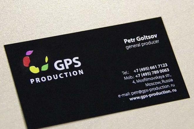 Создам визиткуВизитки<br>Создам визитку любой сложности в кратчайшие сроки! Если вы искали как дёшево и качественно заказать визитку? тогда вы попали по адресу!<br>