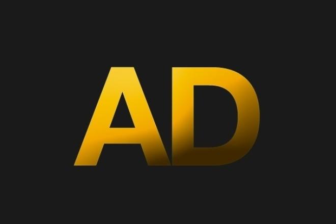 Дизайн ЛоготипаЛоготипы<br>Привет! Разработаю для вас дизайн высококачественного логотипа. Ориентируюсь на все сферы деятельности.<br>