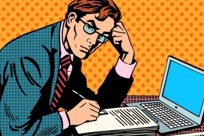 Информационные статьиСтатьи<br>Выполню заказ по написанию информационных статей. Задайте любую тему, выбирайте стиль изложения. Мы все подробно обсудим и сотворим хороший материал. Индивидуальный подход, доскональный разбор темы, оригинальная подача информации.<br>