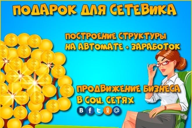 Сделаю 3 качественных Jpg баннера 1 - kwork.ru