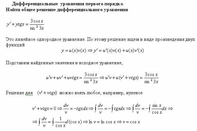 Выполню работы матанализ алгем диффуры от руб Выполню работы матанализ алгем диффуры 1 ru