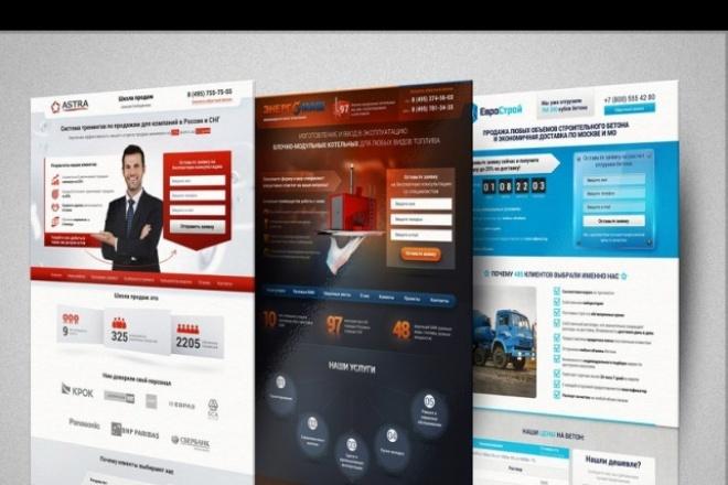 Исследую Ваших конкурентов в поискеОбучение и консалтинг<br>Ваших конкурентов в поиске (ключевые фразы в поиске и в CPC), общий объем трафика на сайт, наиболее популярные страницы, найду именно Ваших конкурентов исходя из Вашего сайта. До 5 конкурентов<br>