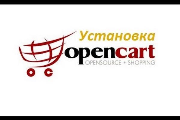 Сделаю интернет-магазин на OpenCart (OcStore) 1 - kwork.ru
