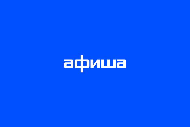 Нарисую афишу 1 - kwork.ru
