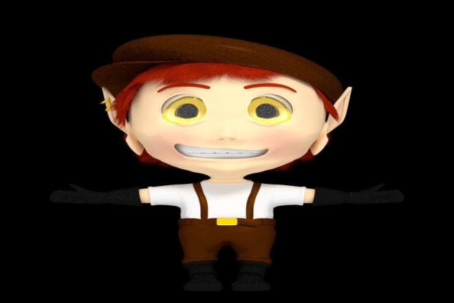 Создам 3D персонажа для вашего бизнеса 1 - kwork.ru