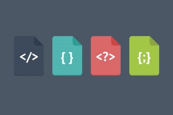 Сверстаю html страницуВерстка и фронтэнд<br>Опытный верстальщик, с большим опытом фронд- энд разработки, выполню работу по верстке из psd шаблона. Высокое качество и скорость выполнения заказа.<br>