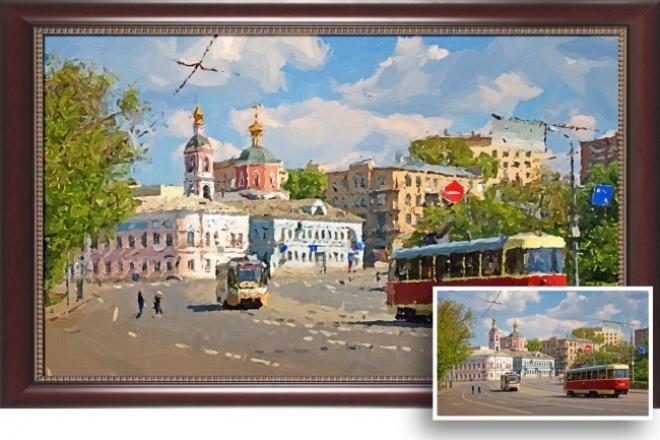 Стилизация фото под живопись маслом 1 - kwork.ru