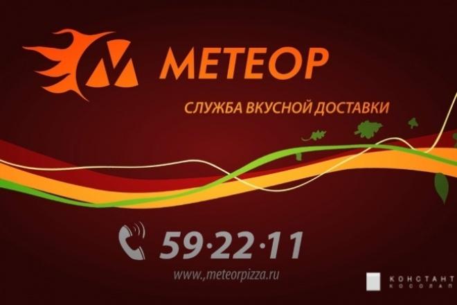 Сделаю анимацию логотипа или заставки 1 - kwork.ru