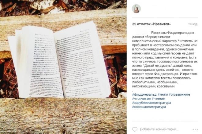 обозначу ключевые моменты кинофильма/книги 1 - kwork.ru