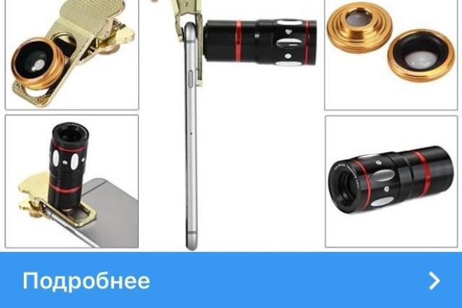 Таргет рекламу в instagram 1 - kwork.ru