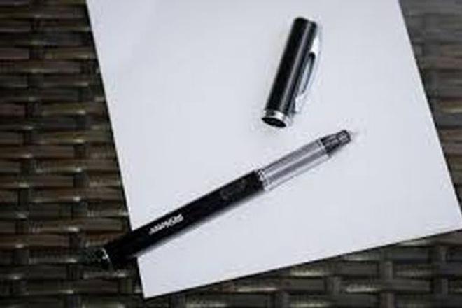 Напишу уникальный, грамотный текст или статью на ваш сайт 1 - kwork.ru
