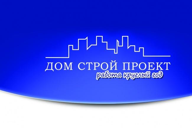Визитка для вас 1 - kwork.ru