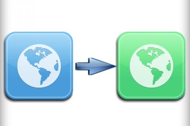 Перенесу сайт на новый хостинг или доменДомены и хостинги<br>Перенесу сайт с хостинга на хостинг (перенос как с локального, так и существующего) или с домена на домен. Вы получаете снова полностью работающий сайт.<br>