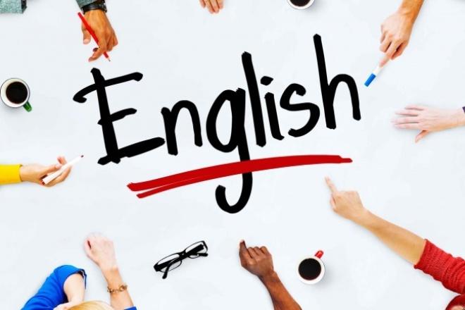 Обучу английскому языкуРепетиторы<br>Помогу с пониманием английского, отвечу на любые вопросы, растолкую то, что непонятно, сделаю домашнюю работу с развернутыми объяснениями. Уровень языка Advanced.<br>