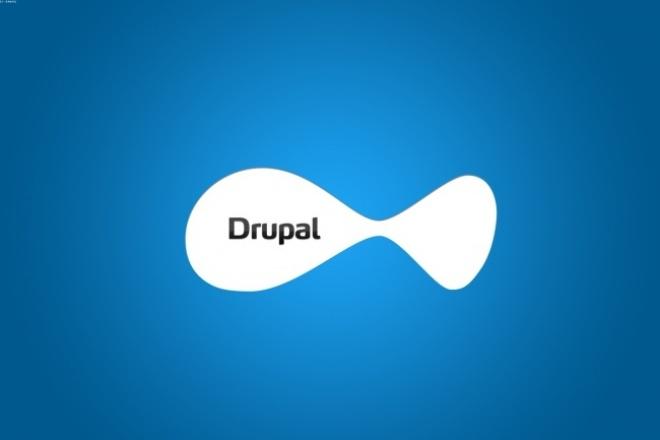 разверну новый сайт на Drupal 7 на VPS/VDS 1 - kwork.ru