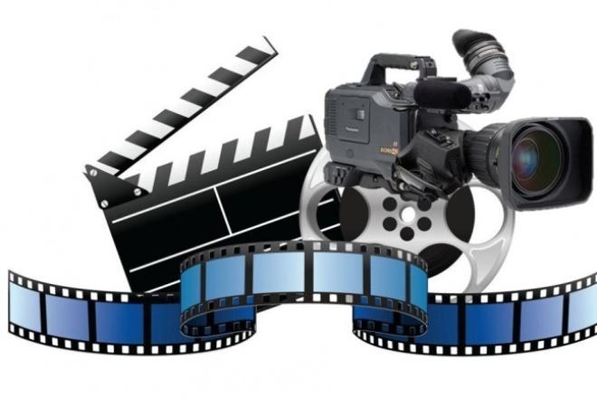 Сделаю монтаж, обработку и редактирование видео 1 - kwork.ru