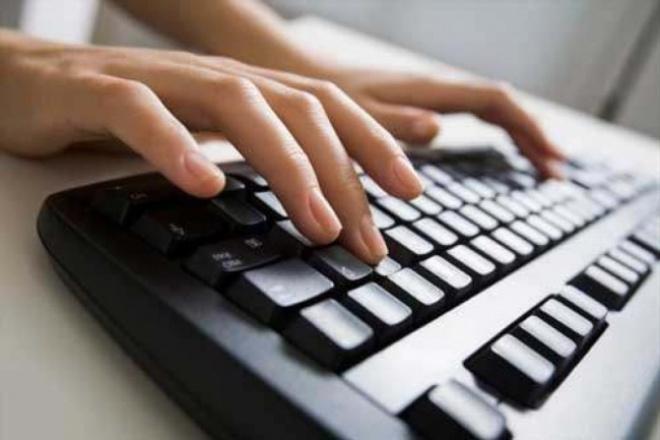 Наберу текстНабор текста<br>Сделаю качественный электронный набор текста с фотографий/сканов/изображений в текстовом редакторе, при необходимости сразу же исправлю явные орфографические и пунктуационные ошибки. Владею слепым десятипальцевым набором, что обеспечивает быстроту набора текста. Пришлю работу в нужном вам формате (.doc, .txt)<br>