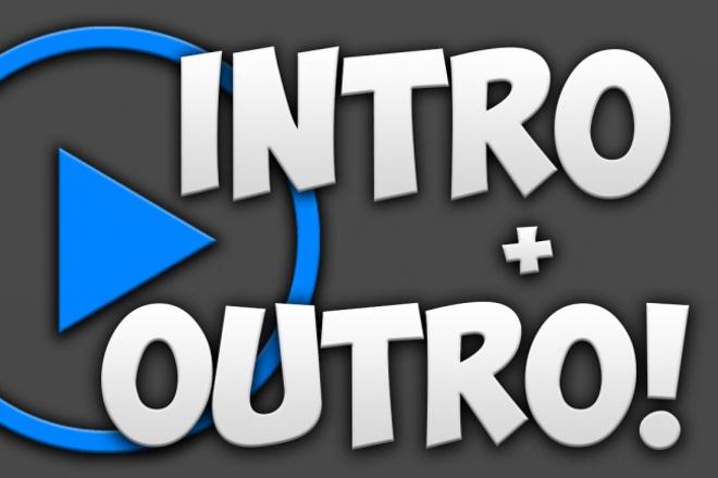 Напишу intro outro аудиозапись для видео 1 - kwork.ru