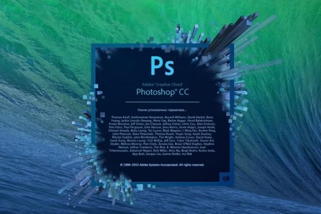 Нарисую логотип в Adobe Photoshop CC 1 - kwork.ru