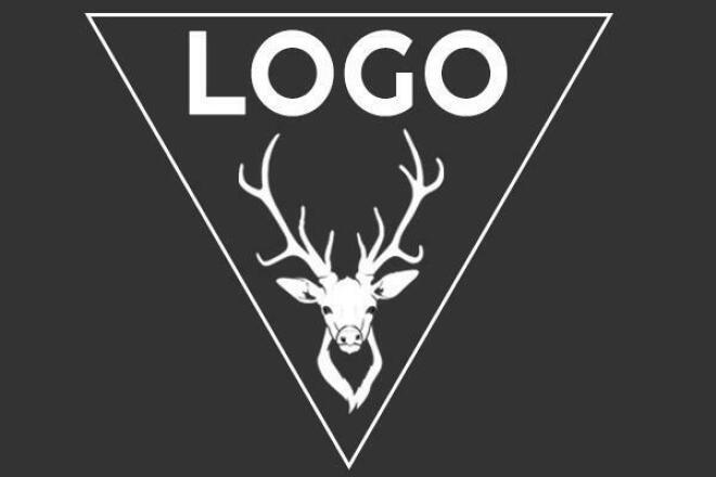 Создам оригинальный логотип 1 - kwork.ru