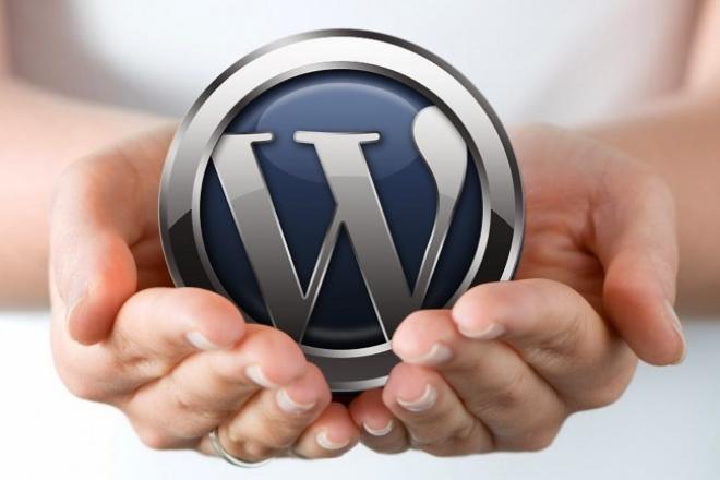 Установка и настройка сайта на  CMS WordPress 1 - kwork.ru