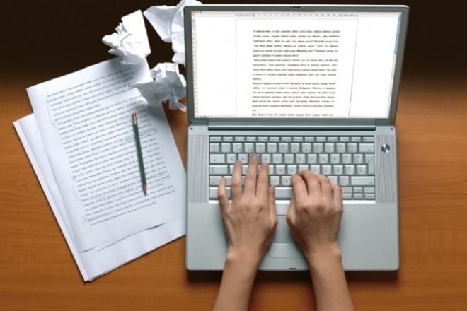Напишу ваш текстНабор текста<br>Наберу текст с фотографий, сканов и с рукописных текстов. Выполню работу качественно и в кратчайшие сроки.<br>