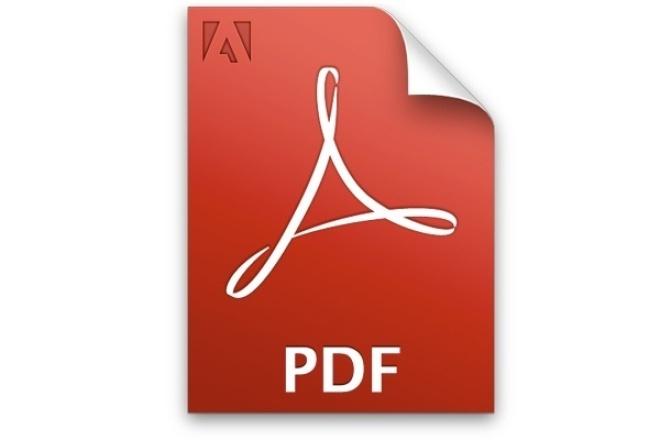 Оформлю документ word в pdfРедактирование и корректура<br>Оформлю документ word (или блокнот) в pdf, при необходимости добавлю до 5 тематических картинок в документ.<br>