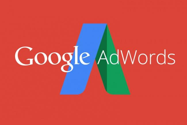 Контекстная реклама Google Adwords от сертифицированного специалистаКонтекстная реклама<br>Создание групп объявлений под 5 разделов сайта в аккаунте Google Adwords Подбор рентабельных ключевых слов. Подбор минус слов Сопровождение аккаунта один месяц после настройки. Настройка Google Analytic Настройка всех основных целей для отслеживания конверсий ?Все объявления находятся в ТОП-3 Google http://www.google.com.ua/partners/?authuser=1#i_profile;idtf=102201858418468220174 Также я предоставляю приятный бонус, для новый аккаунтов Google.<br>