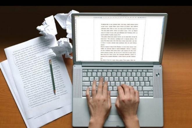 Отредактирую, повышу уникальность текста любой тематикиРедактирование и корректура<br>Исправлю стилистические ошибки, повышу научность, серьёзность, профессиональность и в тоже время читабельность любого текста для предполагаемой целевой аудитории.<br>