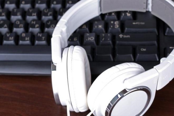 Качественная транскрибацияНабор текста<br>Здравствуйте! Пользуюсь возможностью предложить Вам грамотную транскрибацию аудио- или видеофайла хорошего качества длительностью не более 60 минут. Работаю исключительно с файлами на русском языке. Время выполнения заказа зависит от объёма предоставленного Вами материала.<br>