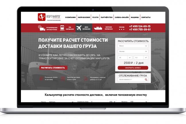 Дизайн любой сложности 1 - kwork.ru