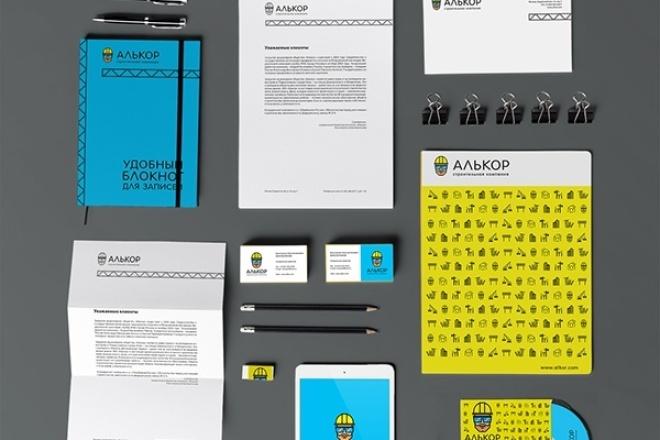 Разработка общей концепцииГрафический дизайн<br>Разработка дизайна общей концепции. Если у вас есть логотип, но нет обшей концепции, я с радостью вам помогу придумать дизайн общего вида.<br>