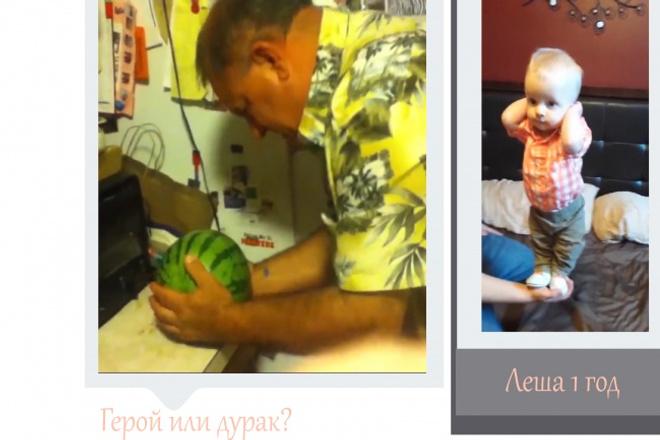 Приложение  фотоальбом с дополненной реальностью 1 - kwork.ru