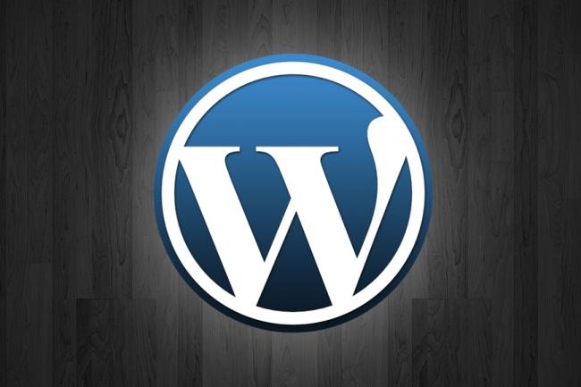 Настройка сайта на WordPressАдминистрирование и настройка<br>Настройка файла robots. Установка и настройка плагинов: кэширования, карты сайта, сео, безопасности, отслеживание изменившихся файлов на вашем сайте, изменение пути к админке и т. д. Установка счетчиков. Перенос сайта.<br>