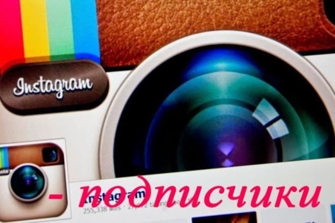 отпишу Вас от 1000 подписок в инстаграме 1 - kwork.ru