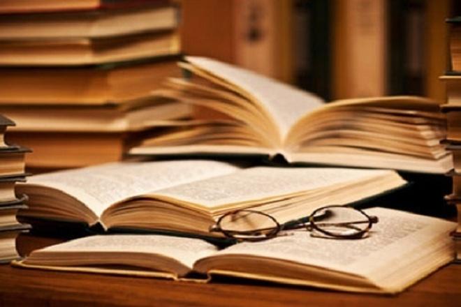 Напишу литературное произведениеСтихи, рассказы, сказки<br>Написание любого литературного произведения любого объёма и жанра на свою тему или на тему заказчика. В один кворк входит только уникальный текст без иллюстраций размером 5000 знаков.<br>