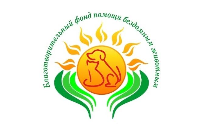 Создам логотип, эмблему 1 - kwork.ru