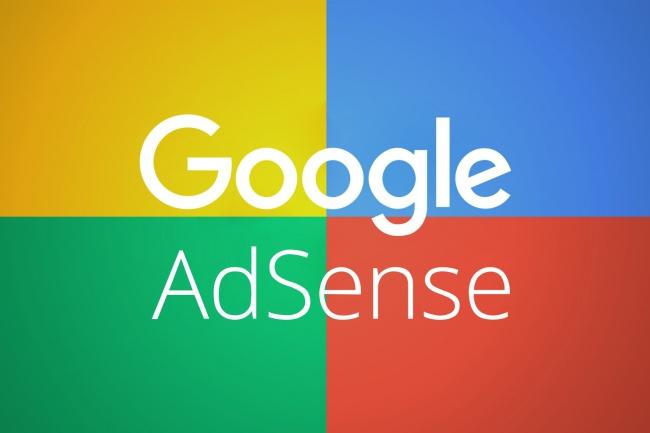 Правильная настройка Google Adsense на вашем сайте 1 - kwork.ru