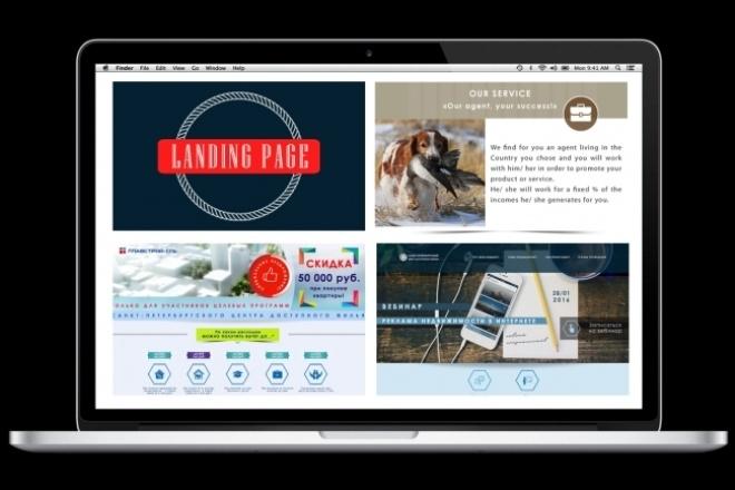 Дизайн Landing pageВеб-дизайн<br>Создаем дизайн сайтов на профессиональном уровне. Работаем творчески и со вниманием к деталям. Сразу же можем сверстать и опубликовать сайт на хостинге. Если нужно, зарегистрируем для вас домен и хостинг. Принимаем ваши конкретные поправки после разработки макета. А также выполняем качественную адаптивную верстку из вашего PSD-файла.<br>