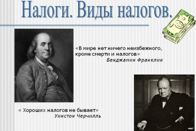 Напишу реферат доклад курсовую работу от руб Напишу реферат доклад курсовую работу 1 ru