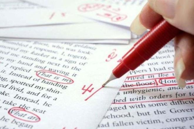Отредактирую 10 страниц текстаРедактирование и корректура<br>Отредактирую текст любой тематики. - Исправлю орфографические ошибки - Расставлю знаки препинания и запятые - Разобью длинные запутанные предложения на короткие и понятные - Грамотно разобью текст на абзацы Ваш текст станет читабельным, вкусным и понятным аудитории. Высшее филологическое образование, ответственность и компетентность гарантирована.<br>