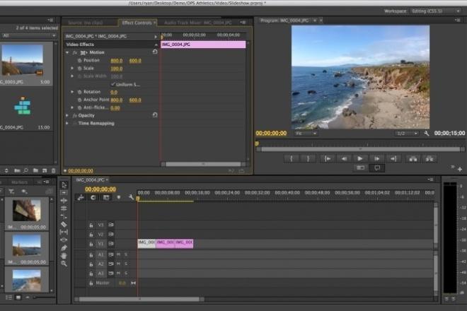 Смонтирую видео средней сложностиМонтаж и обработка видео<br>Здравствуйте! Сделаю монтаж видеоряда, нарезку, корректировку и просто выполню качественно и творчески работу средней и высокой сложности, не работаю с 3D<br>