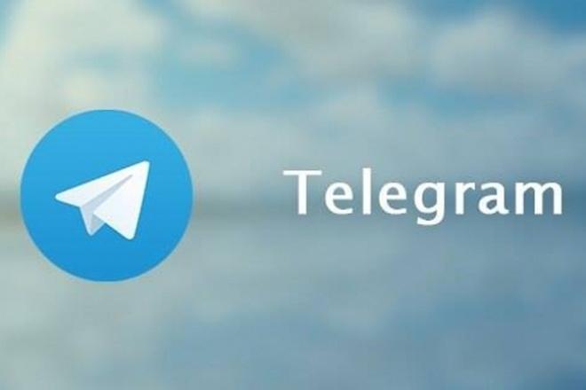 200 подписчиков в telegramПродвижение в социальных сетях<br>Приглашу на ваш канал 200 подписчиков. Процент отписок не превышает 40 процент от общего числа вступивших.<br>