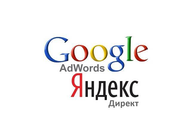 Сделаю аудит РК в Яндекс.Директ и Google Adwords 1 - kwork.ru