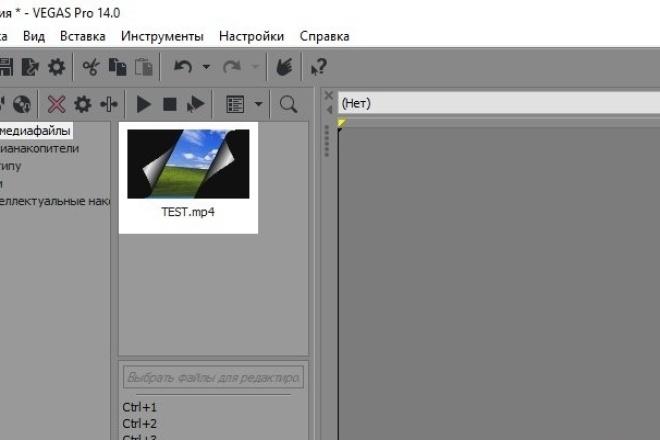 Обработка видео любой сложности 1 - kwork.ru