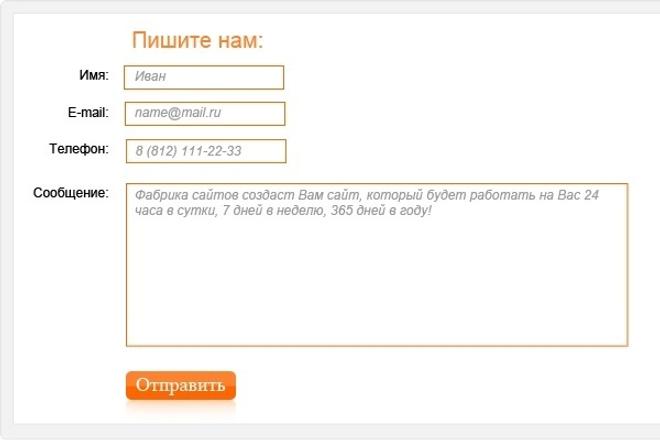 Рассылка по обратным формам связи РФ, СНГ, зарубеж, база более 1 млн + 1 - kwork.ru
