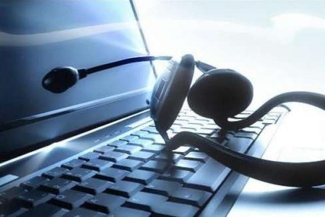 Перевод аудио и видео текстНабор текста<br>Качественный переведу ваше аудио и видео файлов в текст, отредактирую, очищу от слов-паразитов и повторов.<br>