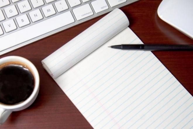Набор текстаНабор текста<br>Набор текста! С бумажного материала, аудио и видео носителей! Быстрая скорость печати. Учту Ваши пожелания по оформлению текста! Принимается текст как машинный, так и рукописный<br>