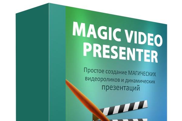 "Видеокурс ""Magic Video Presenter"" 30+ видео, динамические презентации 1 - kwork.ru"